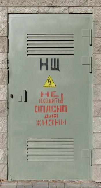 двери в трансформаторную подстанцию