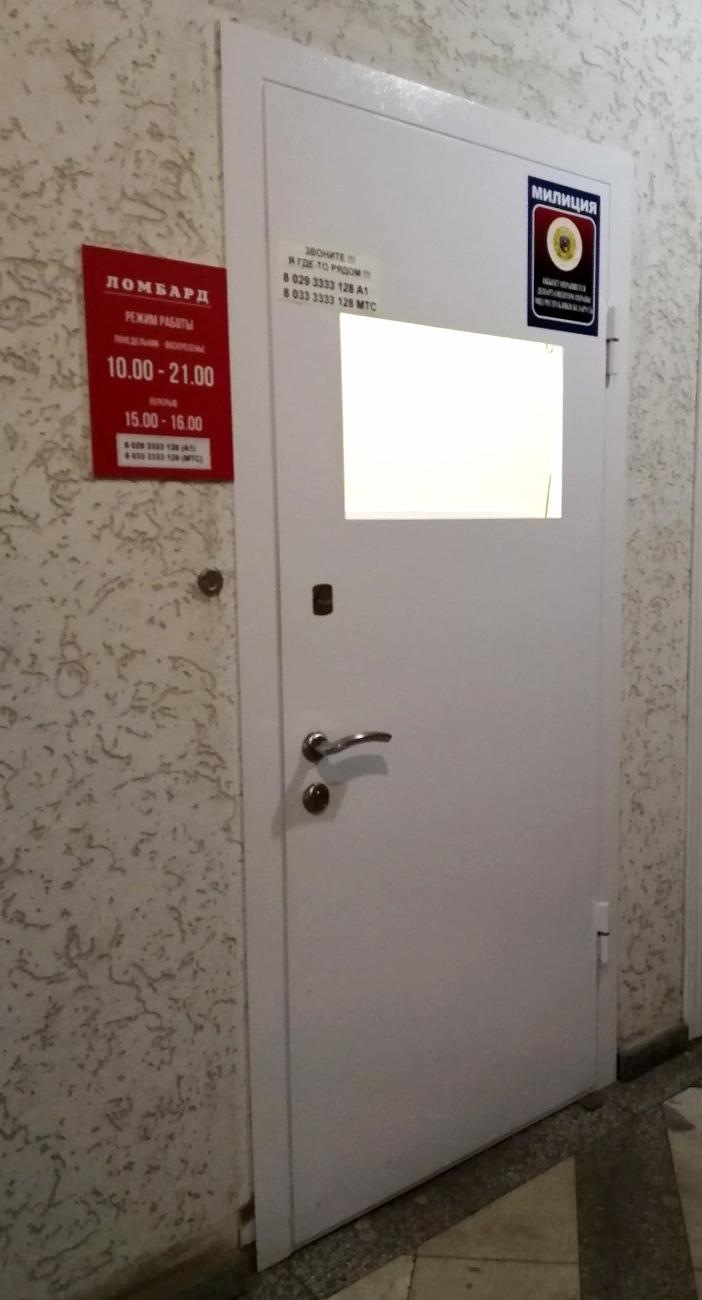Дверь в ломбард с окном